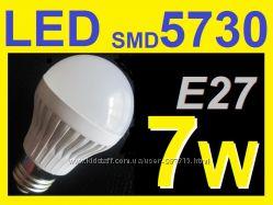 7W СУПЕР экономная 7Вт Теплый свет. Светодиодная лампа LED Е27 SMD5730