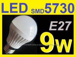9W СУПЕР экономная 9Вт Теплый свет. Светодиодная лампа LED Е27 SMD5730