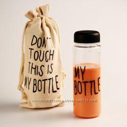 Бесплатная доставка НП Бутылка для напитков MY BOTTLE  с Чехлом -