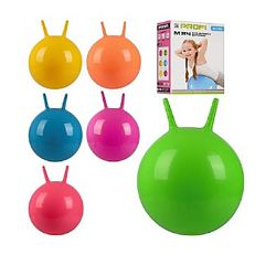 Мяч для фитнеса с рожками -45см, розовый, Profit ball в коробке