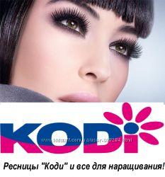 Ресницы KODI и все для наращивания - набор для биозавивки, клея, патчи Коди
