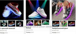 Светящиеся кроссовки LED