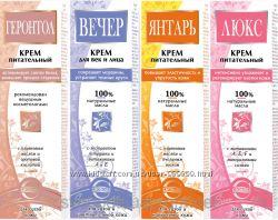 Кремы фабрики Свобода Москва. Вечер, Геронтол, Балет и др. Детские крема