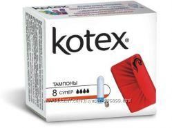 Тампоны  Kotex UltraSorb Super  4 капли 8шт. в уп.