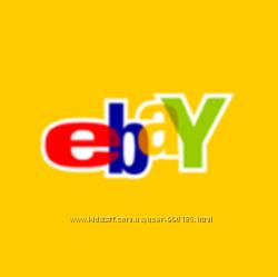 Ebay. 15 прц . доставка бесплатная. Днепропетровск.