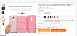 Xiaomi Redmi Note 3i SE - 152, 5мм. бампер