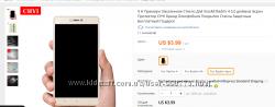 CHYI  Премиум стекло для   XiaoMi Redmi 4