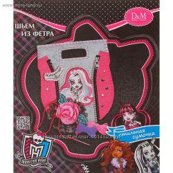 Набор Monster High Шьём сумочку. Розовые грёзы