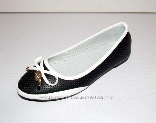 Туфли балетки в школу для девочек черные с белым 33р