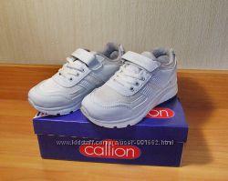 Кроссовки детские белые Callion Турция 32-35