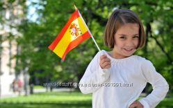 Уроки іспанської для дітей в Ужгороді