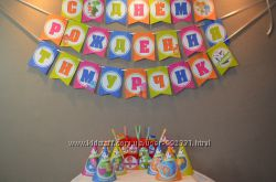 Оформление праздника, Дня рождения в стиле любимых героев
