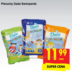 Трусики - подгузники для плавания Dada