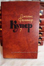 Джеймс Фенимор Купер. Собрание сочинений в 7-ми томах комплект