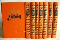 Марк Твен. Собрание сочинений в 8-ми томах комплект.