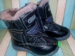 Зимние ботинки для мальчика кожа  цигейка распаровка 23 и 24 размер