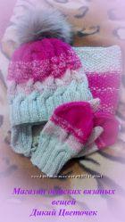 Детские зимние шапки, снуды большой выбор , на заказ, ручная работа