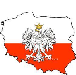 Посредник Польша заказ выкуп доставка с любого польского сайта