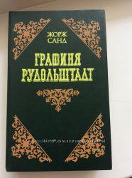 Продам книги по 15 грн