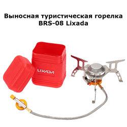 Горелка туристическая газовая выносная BRS-08 Lixada c пъезоподжигом