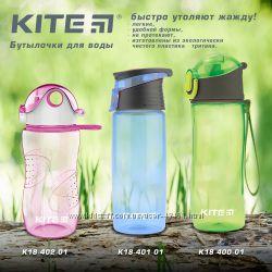 Качественные  пластиковые бутылочки 530 мл. ТМ Kite 3 цвета модель K18-400