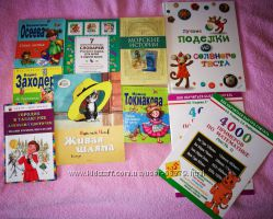 Аленький цветочек, Живая шляпа, Морские истории, русский язык