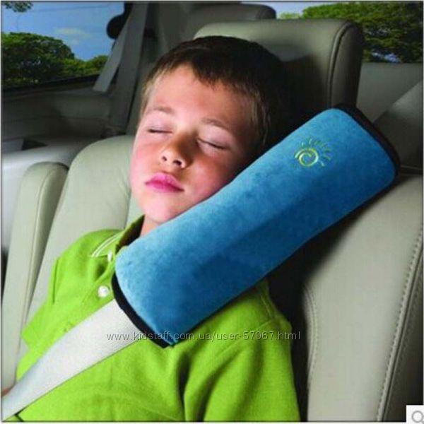 Подушка адаптер  для ремня безопасности.  4 цвета.