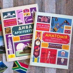 Крутезна інфографіка Анатомія, Дива архітектури