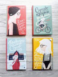 Серія книг для підлітків Хто проти суперкрутих