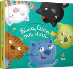 Дитячі книжечки від Видавництва Старого Лева 3-6 років