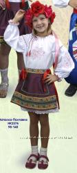 Продаю украинские костюмы на девочек и мальчиков р. 98-140