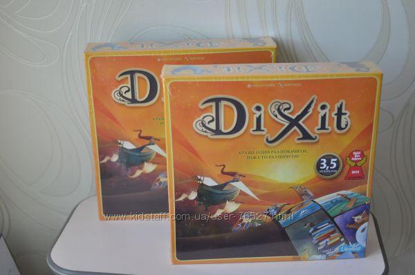 Настольная игра Диксит Dixit классический.  Наличие 2 вып 2021 на 3-8 игр