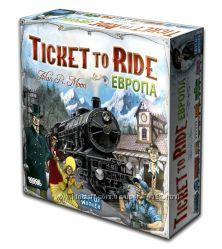 Билет на поезд Европа. Ticket to ride Europe. Наличие