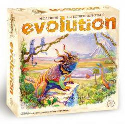 Эволюция. Естественный отбор. Наличие