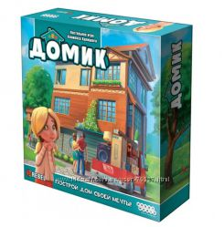 Настольная игра Домик. русская украинская локализация