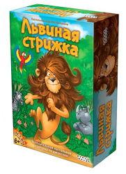 Львиная стрижка. Мастхев для дошкольников