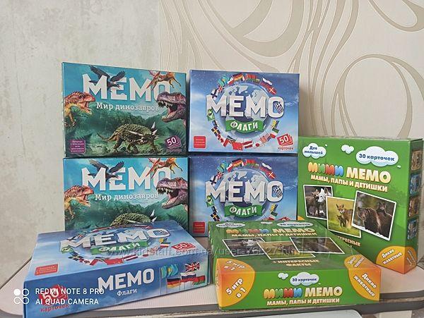 МЕМО. Флаги, животные, динозавры