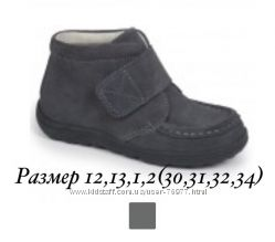 Замшевые туфли- полуботинки seekairun