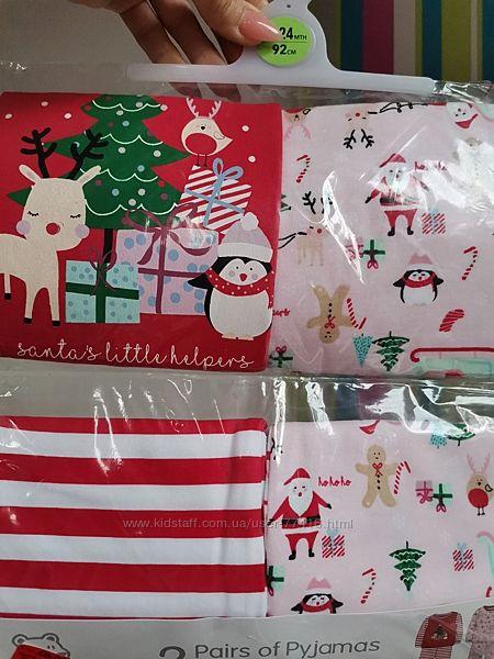Комплект из двух новогодних пижам