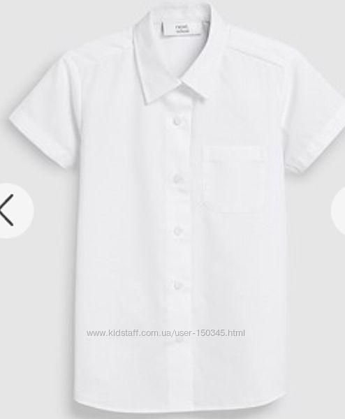 Рубашка NEXT р.152