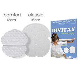 Вкладки в одежду - защита от пота DIVITAY