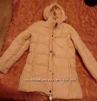 Классная куртка  распродажа