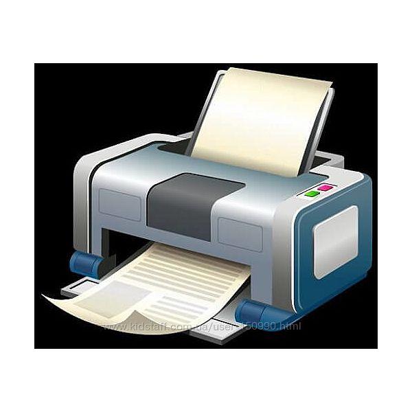 Печать документов А4 - 50 коп
