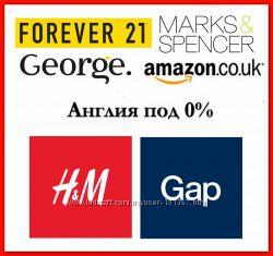 Англия H&M  George Gap -40 полные цены -15 на sale Amazon