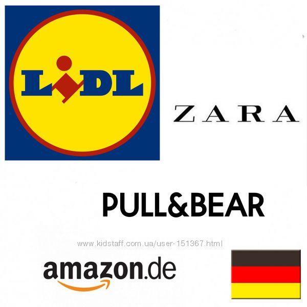 Германия под 0  Lidl  Amazon DM Zara