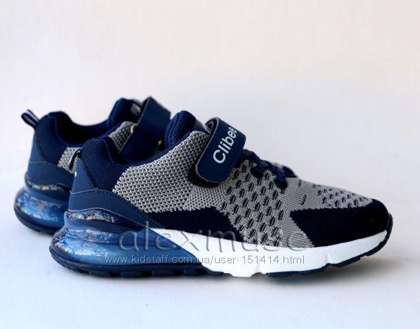 Детские кроссовки, копия Nike Air Max 270