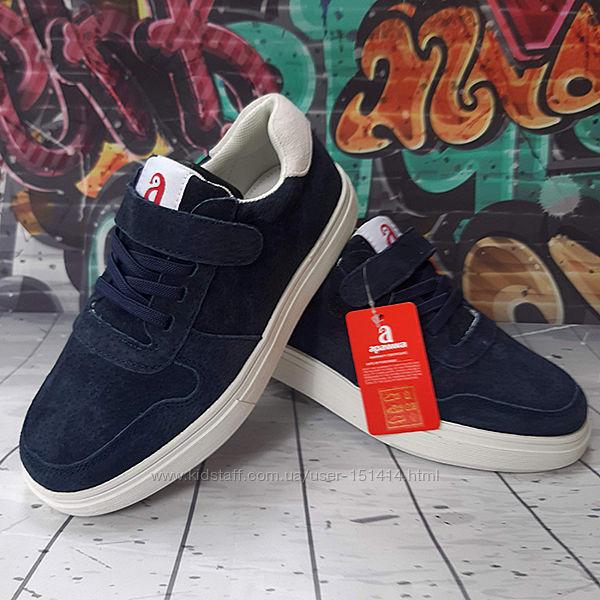 Спортивные туфли для мальчика, кода 857, 595 грн. купить ...