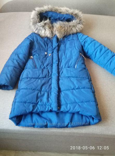 Пальто зимнее  X-Woyz