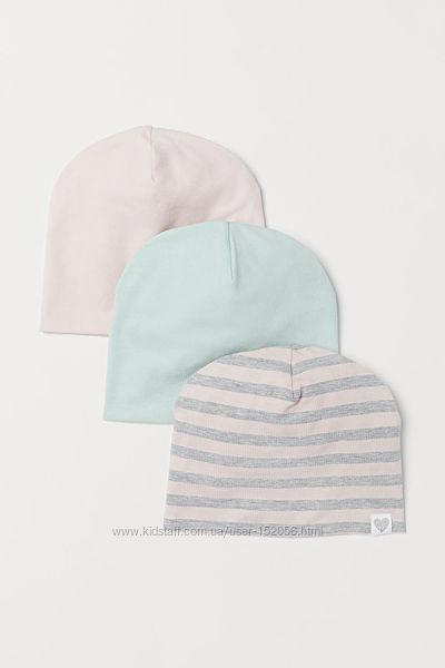 Комплект шапок 3штуки в наборе H&M