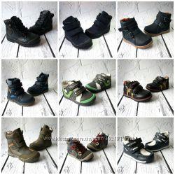 Демисезонные ботиночки для мальчишек